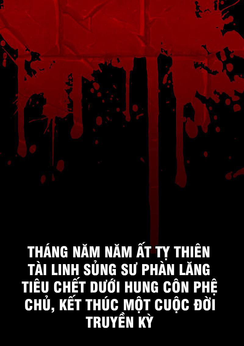 Côn Thôn Thiên Hạ Chapter 0