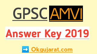 GPSC Assistant Motor Vehicle Inspector Answer Key 2019