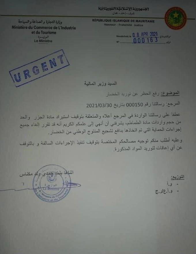 Mauritania anula 10 días después las restricciones impuestas a los productos marroquíes que pasan por la brecha ilegal de El Guerguerat.