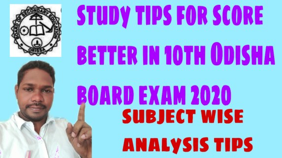hsc board examination tips for score better in 2020 annual examinations