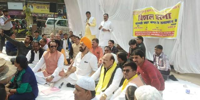 FB_IMG_1575565655174 बढ़ती मंहगाई, बेरोजगारी , भ्रष्टाचार के खिलाफ विशाल धरना प्रदर्शन-राजभर इन इंडिया