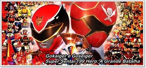 http://jlreleases.blogspot.com/2012/05/gokaiger-e-goseiger-super-sentai-199.html