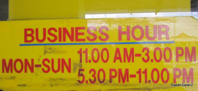 Makan2 Jalan2 Restoran Asli Kampung Siam Shah Alam