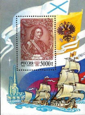 Russia 1997 Russian Tsar Peter the Great