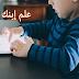 6 تطبيقات الجوال التي يمكن أن تساعد في تعليم الأطفال البرمجة