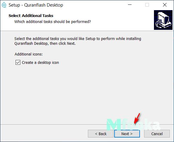 تحميل برنامج القران الكريم بجميع اصوات الشيوخ للكمبيوتر