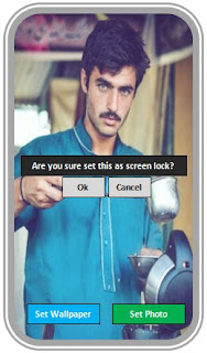 Chai Wala-Lock Screen Latest APK For Android