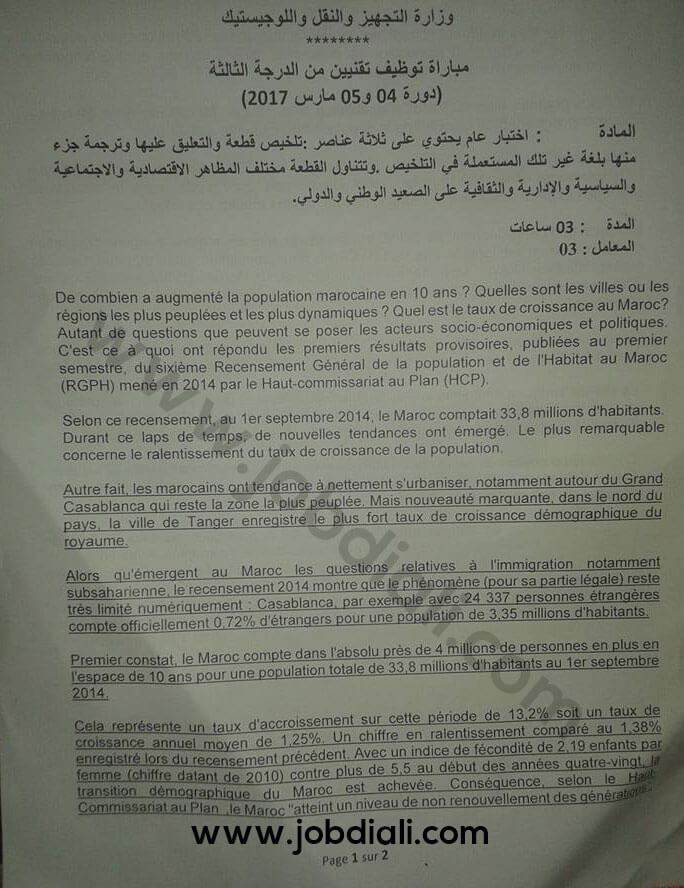 Exemple Concours de Recrutement des Administrateurs 3ème grade - Ministère de l'équipement, du transport et de la logistique