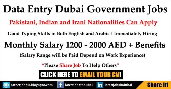 Data Entry Operator Jobs in Dubai Government Company