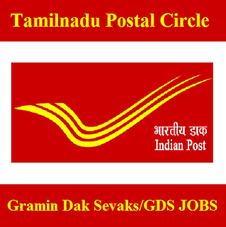 Tamilnadu Postal Circle, freejobalert, Sarkari Naukri, Tamilnadu Postal Circle Answer Key, Answer Key, tamilnadu postal circle logo