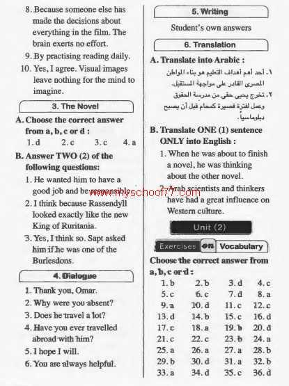 اجابات كتاب المعاصر  لغة انجليزية للصف الثالث الثانوى  2020 - موقع مدرستى