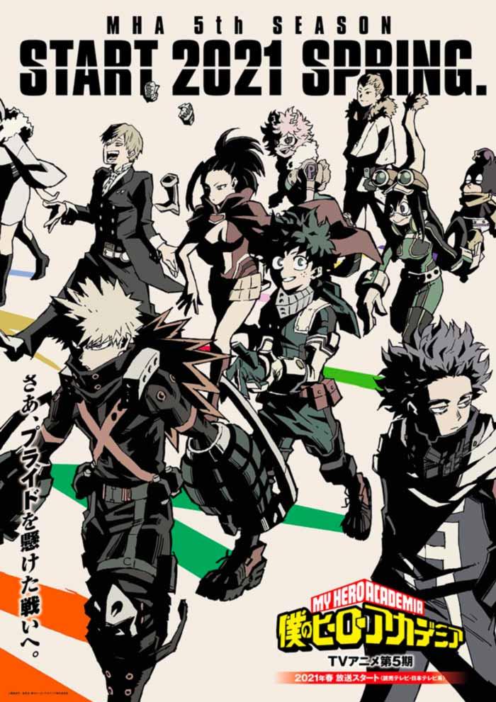 My Hero Academia (Boku no Hero Academia) anime - Temporada 5 - poster