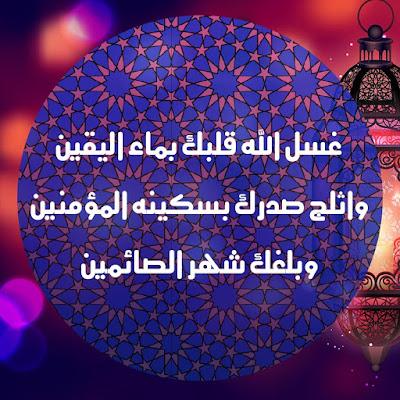 رمضان كريم صورة بطاقة تهنئة