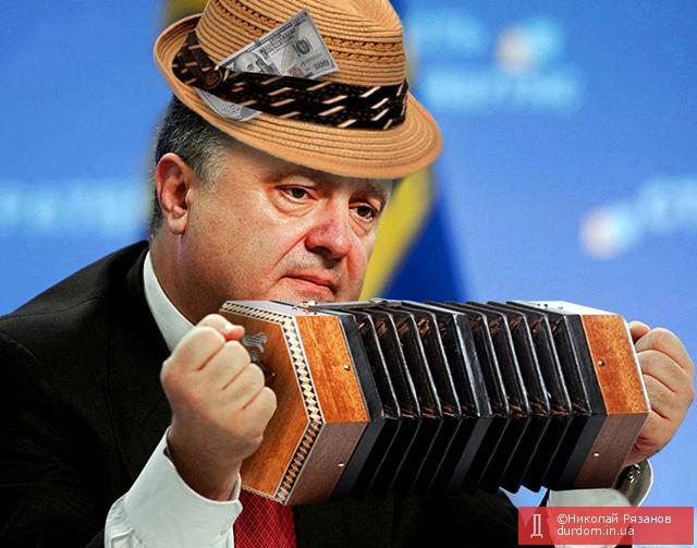 Порошенко завтра представит в Одессе нового губернатора - Цензор.НЕТ 9350