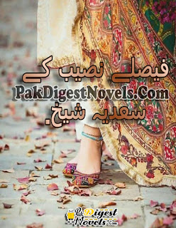 Faisley Naseeb Ke (Complete Novel) By Sadia Sheikh