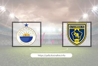 مشاهدة مباراة التعاون و الشارقة 21-9-2020 بث مباشر في دوري ابطال اسيا