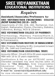 SVEC Sree Vidyanikethan Engineering College, Chittoor, Recruitment 2019 Assistant Professor Jobs