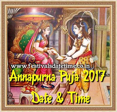 2017 Annapurna Puja Date & Time - অন্নপূর্ণা পূজা ২০১৭ তারিখ আর সময়
