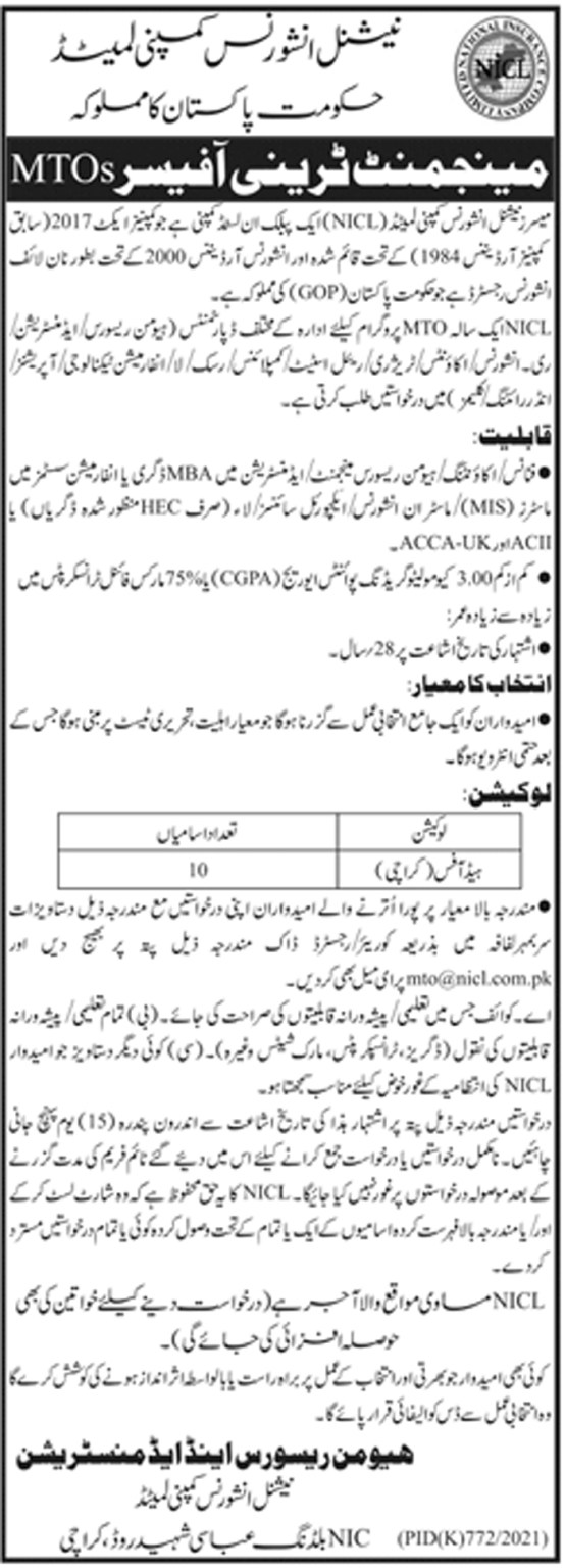 mto@nicl.com.pk - NICL National Insurance Company Limited Jobs 2021 in Pakistan