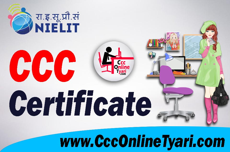 CCC Satifiket, CCC Certificate Image,  CCC Certificate E Certificate Signature Verification,  Download CCC E Certificate/ Digital Certificate,  CCC Certification Cost,  Download CCC Original Certificate,  CCC Certificate Download Without Roll No,  CCC Certificate Download By Name,  Nielit CCC Certificate Correction,  CCC Certificate Download Problem,  CCC Provisional Certificate Download,  CCC Ka Certificate Kab Aayega,  CCC Ke Certificate Kaise Download Kare,  How Much Time It Takes To Get CCC Certificate?,  What Is CCC Certificate?,  How Can I Get CCC Certificate?,  How Can Verify CCC Certificate?,  How do I validate my CCC signature?,