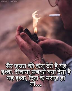 Dps for  whatsapp status