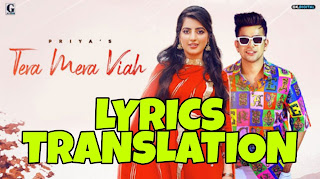 Tera Mera Viah Lyrics in English | With Translation | – Jass Manak, Priya