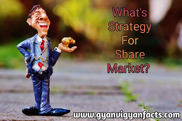 share-market-kya-hai-in-hindi