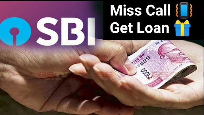 SBI Personal Loan Scheme 2021 Just Miss Call & Get Loan