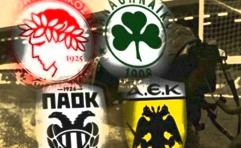 UEFA: Διασύρει τη φθηνή προπαγάνδα για την κορυφαία ελληνική ομάδα στην Ευρώπη