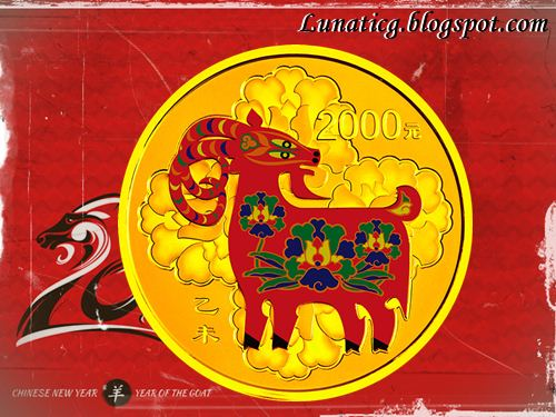 Top 15 Most Beautiful 2015 Year Of The Goat Coins Lunaticg Coin