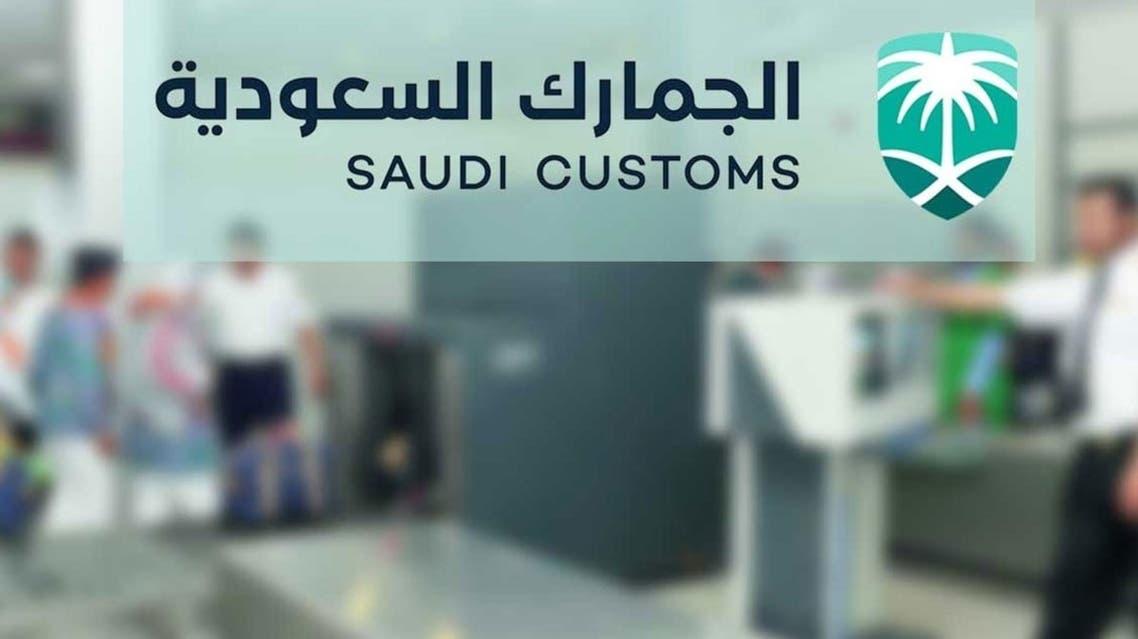 وظائف الجمارك السعودية للنساء براتب 6 آلاف ريال 1442