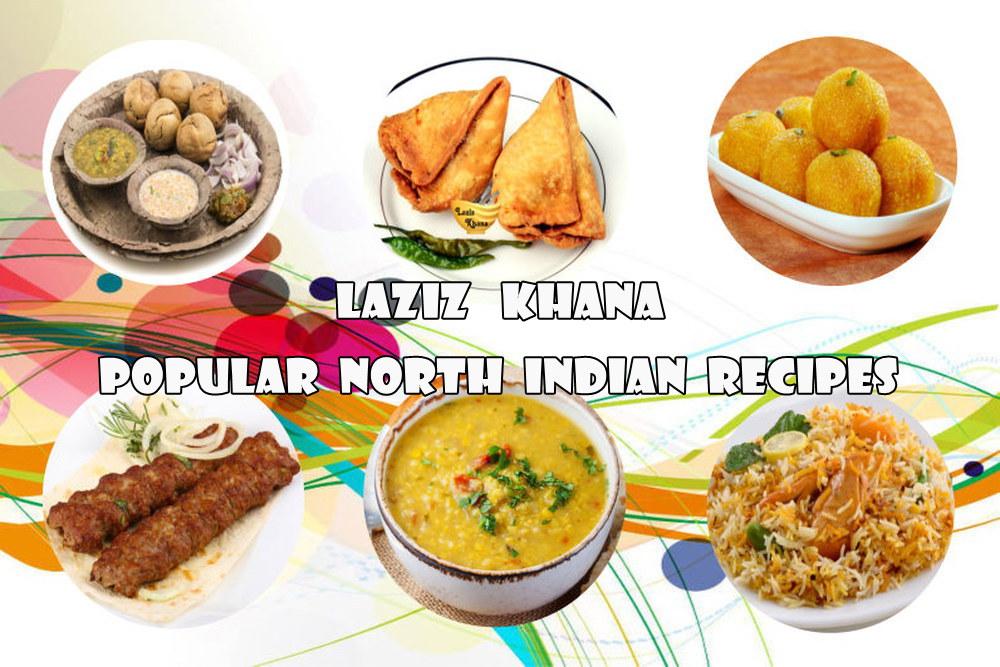 81 उत्तर भारतीय व्यंजन रेसिपी – 81 North Indian Recipes in Hindi