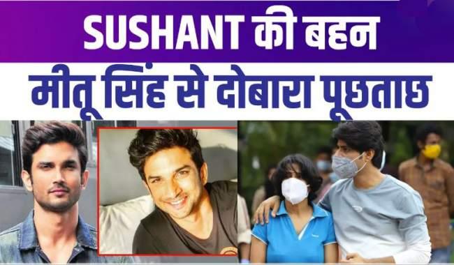 Mumbai Police recalls Sushant's COOK statement