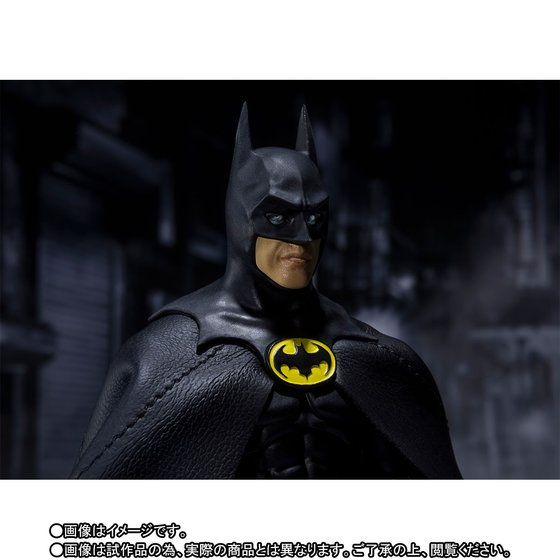 S.H.Figuarts Batman (1989), de Tamashii Nations.