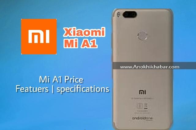 Xiaomi Mi A 1 Specification,Features,Price