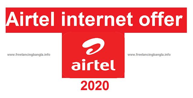 airtel new sim internet offer 2021