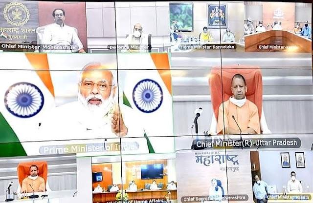 P.M.  Narendramodi  वीडियो कांफ्रेंसिंग के जरिए करेंगे उत्तर प्रदेश में बाढ़ के कार्यों की समीक्षा। today breaking news hindi