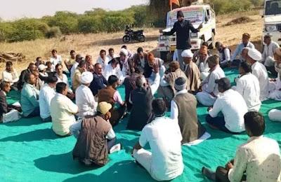 सकारात्मक पहल :  स्मैक बेचने व सेवन करने पर लगेगा जुर्माना, पूनासा गांव के ग्रामीणों ने शुरू की अनूठी मुहिम