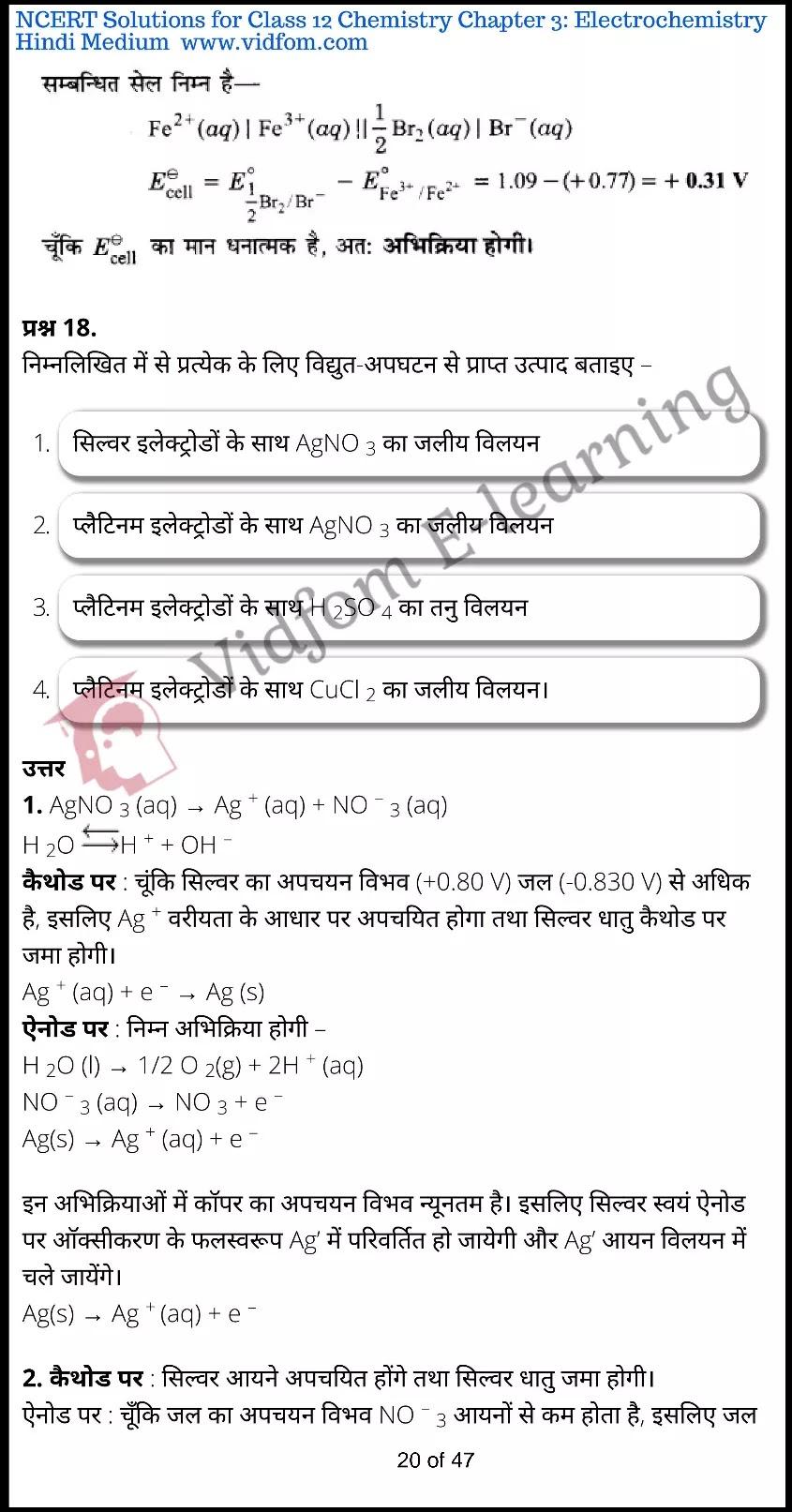 class 12 chemistry chapter 3 light hindi medium 20