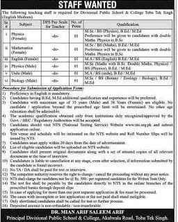 Divisional-Public-School-&-College-Toba-Tek-Singh-Jobs