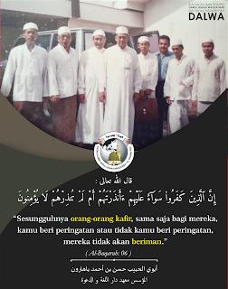 Hikmah Quraniyyah, Abuya Hasan Baharun, Habib Hasan Baharun, Darullughah Wadda'wah, Dalwa, Ponpes Dalwa, Al Qur'an, Hikmah, Hikmah Al Qur'an (5)