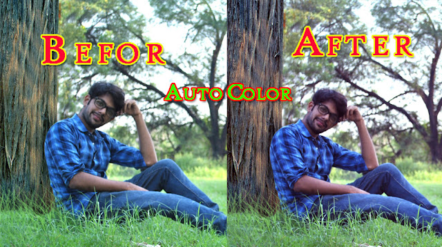 what is-Auto Tune-Auto Contrast-Auto Color-Options, Image Menu In Photoshop Hindi How to Use Auto Tune, How To Use Auto Contrast, How To Use Auto Color, का इस्तेमाल कैसे करे ?, Adobe Photoshop 7.0 Hindi Menu Notes एडोब फोटोशॉप मेनू नोट्स How to use File Menu, How to Use Edit Menu, How to use Image Menu, How to use Layer Menu, How to use Select Menu, How to use Filter Menu, How to Use View Menu in Hindi....Hindi Notes, Hindi Helps,