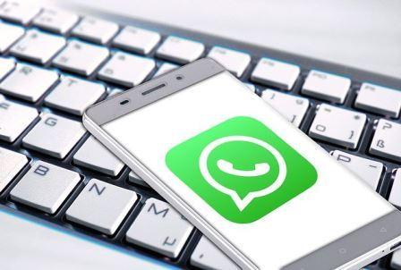 Whatsapp का अपने आप मैसेज गायब होने वाला फीचर क्या हैं  और ये कम कैसे करता हैं ?
