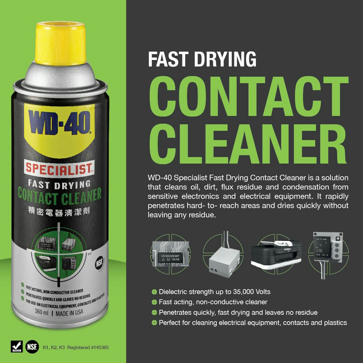 WD40® Specialist™ Fast Drying Contact Cleaner
