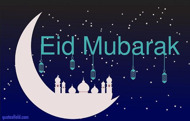Beautiful eid mubarak quotes