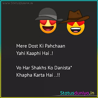 heart touching dosti status in hindi with images Mere Dost Ki Pahchaan Yahi Kaaphi Hai .!  Vo Har Shakhs Ko Danista* Khapha Karta Hai ..!!