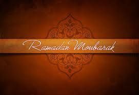 Ramadan Mubarak wallpapers and images 2018