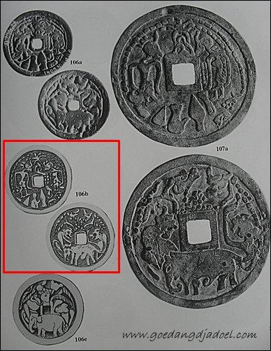javanese magic coin gobog wayang