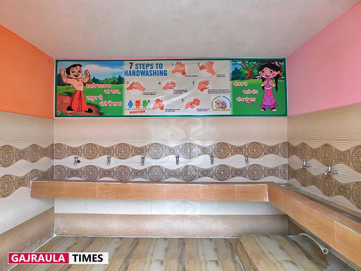 tigri-primary-school-washroom-photos