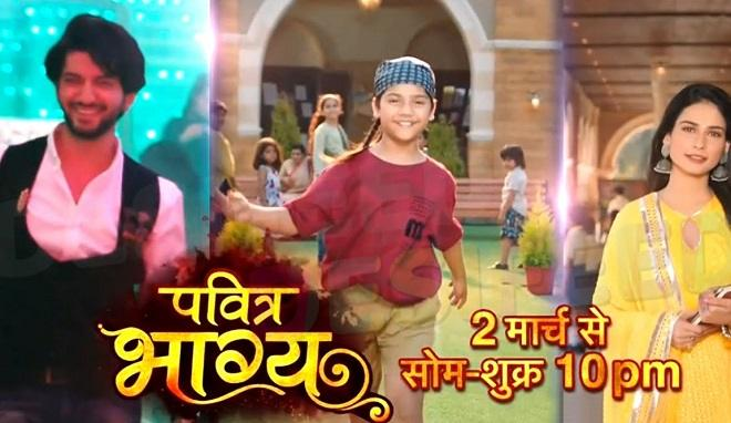 Colors TV Pavitra Bhagya wiki, Full Star Cast and crew, Promos, story, Timings, BARC/TRP Rating, actress Character Name, Photo, wallpaper. Pavitra Bhagya on Colors TV wiki Plot, Cast,Promo, Title Song, Timing, Start Date, Timings & Promo Details